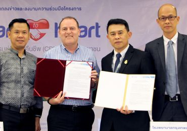 MOU โครงการ #HealthyTogether Partnership