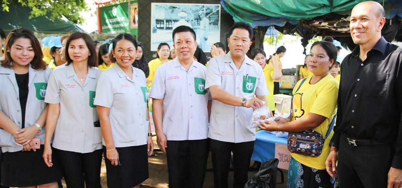 กิจกรรมหน่วยแพทย์เคลื่อนที่ พอ.สว. ในพื้นที่ชุมชนชาวไทยใหม่ราไวย์
