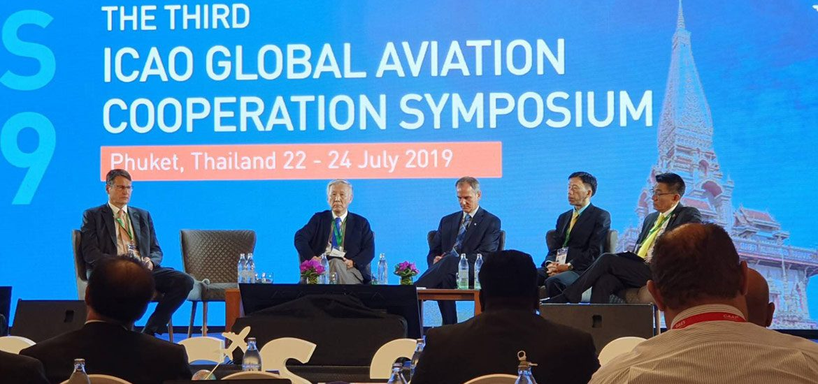 ทภก.ประชุม ICAO Global Aviation Cooperation Symposium