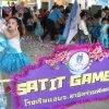 ร.ร. อบจ.สาธิตร่วมพัฒนา จัดแข่งขันกีฬาภายใน Satit Game 62