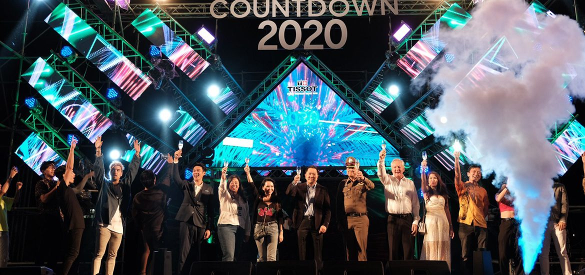ทภก.เปิดงาน Central Phuket International Countdown 2020