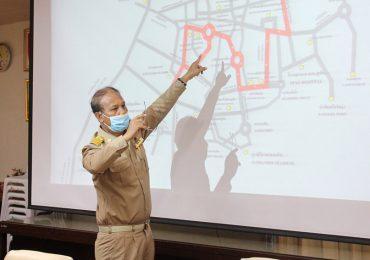 อบจ.ภูเก็ต ประชุมหารือการบริหารกิจการรถขนส่งประจำทาง