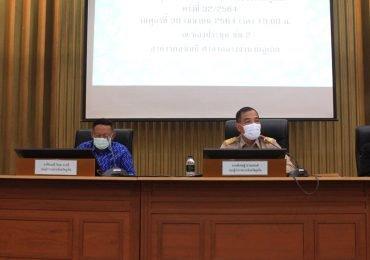 ประชุมคณะกรรมการโรคติดต่อ เพื่อหามาตรการป้องกันการแพร่ระบาด